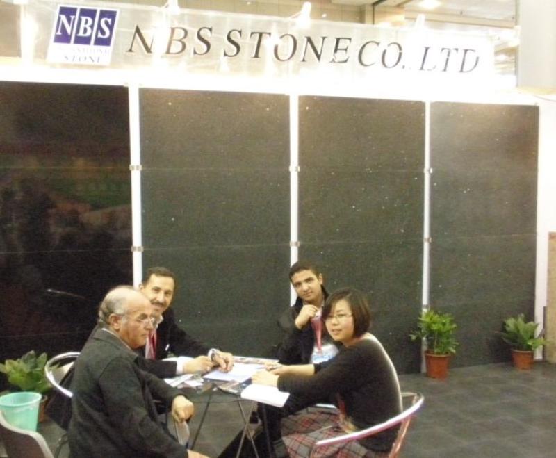 2010年厦门石材展-NBS STONE