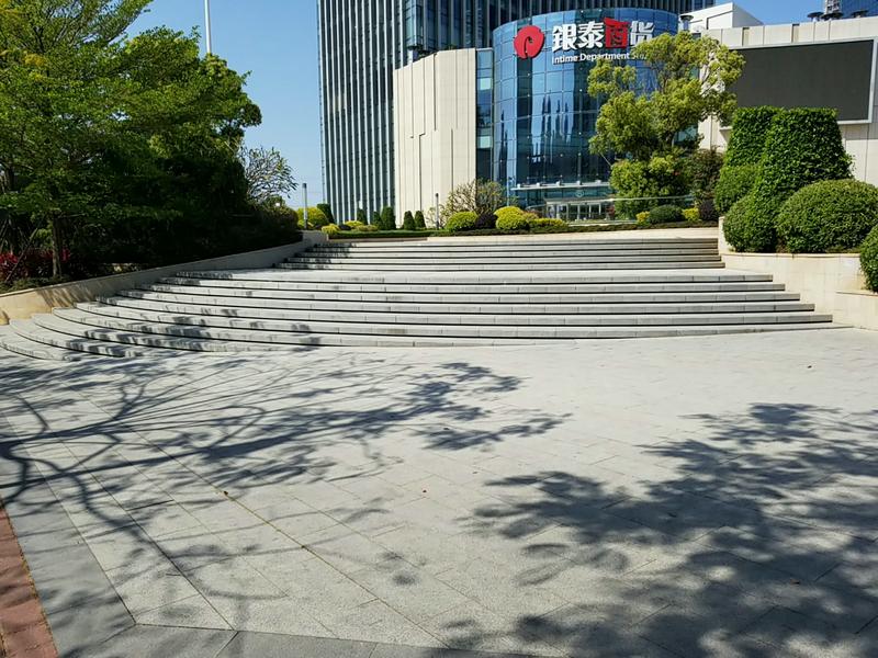 Xiamen Guomao Center-NBS STONE