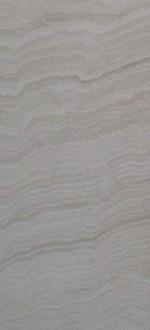 白洞石-Travertine White-小图-NBS STONE