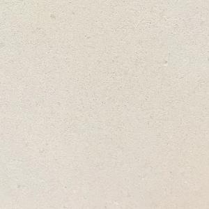 白沙米黄-Cream Bello-中图-NBS STONE