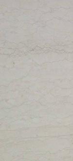 Perlato Bianco