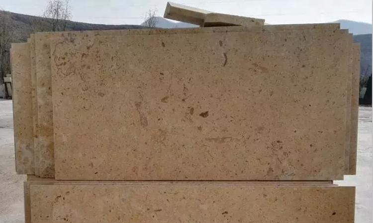 China Yellow Limestone (2)-NBS STONE