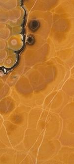 Tiger Onyx
