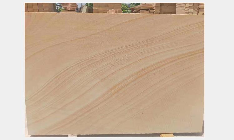 Yellow Wooden Sandstone (2)-NBS STONE